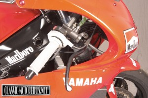 Yamaha RD500 Special