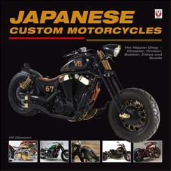 Japanese Custom Motorcycles Book