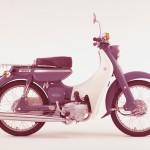 Yamaha U5