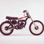 Yamaha YZ125 Classic Bike Gallery