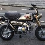 Honda Monkey Bikes