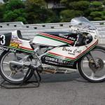 Misc. Classic Race Bikes