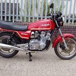 Suzuki GSX750 Gallery