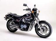 Honda CBX 650 Custom