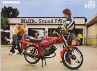 1982 Honda MB5 Advert