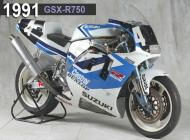1991 Suzuki GSX-R750 Racing Bike
