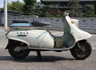 1961 Yamaha SC1 Scooter