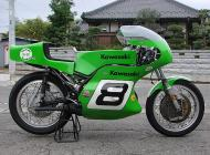 1973 Kawasaki F9R