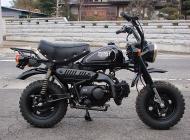 1990 Honda Monkey Bike