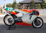 1990 RS250R