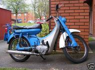 1969 Yamaha U5