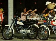 1976 Yamaha TY50M