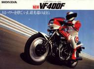 Honda VF400F Advert