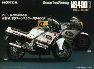 Honda NS400R Japan Advert
