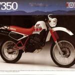 Yamaha XT350 Gallery