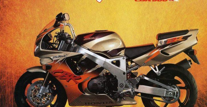 Honda Urban Tiger Blade