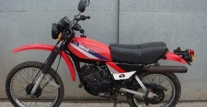 Yamaha DT125MX
