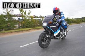 RG250 Suzuki YammaGamma