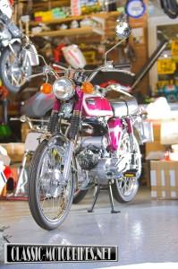 1974 Yamaha Fizzy