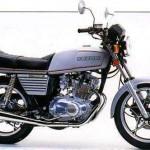 Suzuki GSX250 Gallery