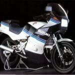 Suzuki RG250 Gallery