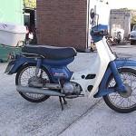 Yamaha T80 Townmate