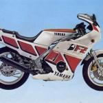 Yamaha FZ600 Gallery