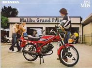1982 Honda MB5 Advert