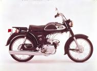 1967 Yamaha F5