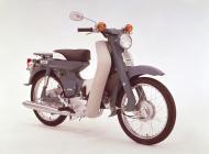 1967 Yamaha U5D