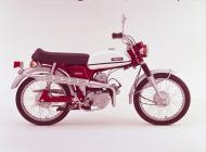 1968 Yamaha F5C