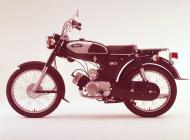 1969 Yamaha H3D