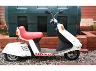 1982 Honda Stream Tricycle