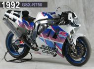 1992 Suzuki GSX-R750 Racing Bike