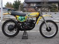 1975 Suzuki RH250