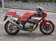 1980 McIntosh BR1