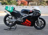 1988 Honda RS250R