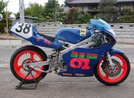 1990 Yamaha TZ250A