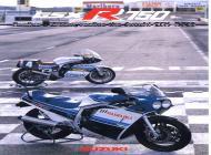 1985 Suzuki GSXR750 Advert