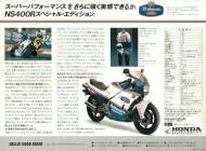 Honda NS400R Japanese Sales Brochure