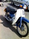 yamaha t80 townmate 1985