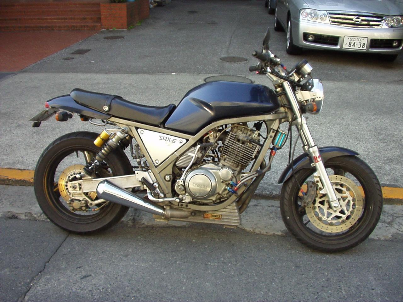 Yamaha Srx  Weight