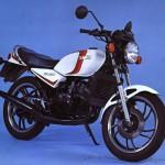 Yamaha RD250 Gallery