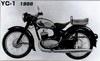 yamaha yc-1 (1956)