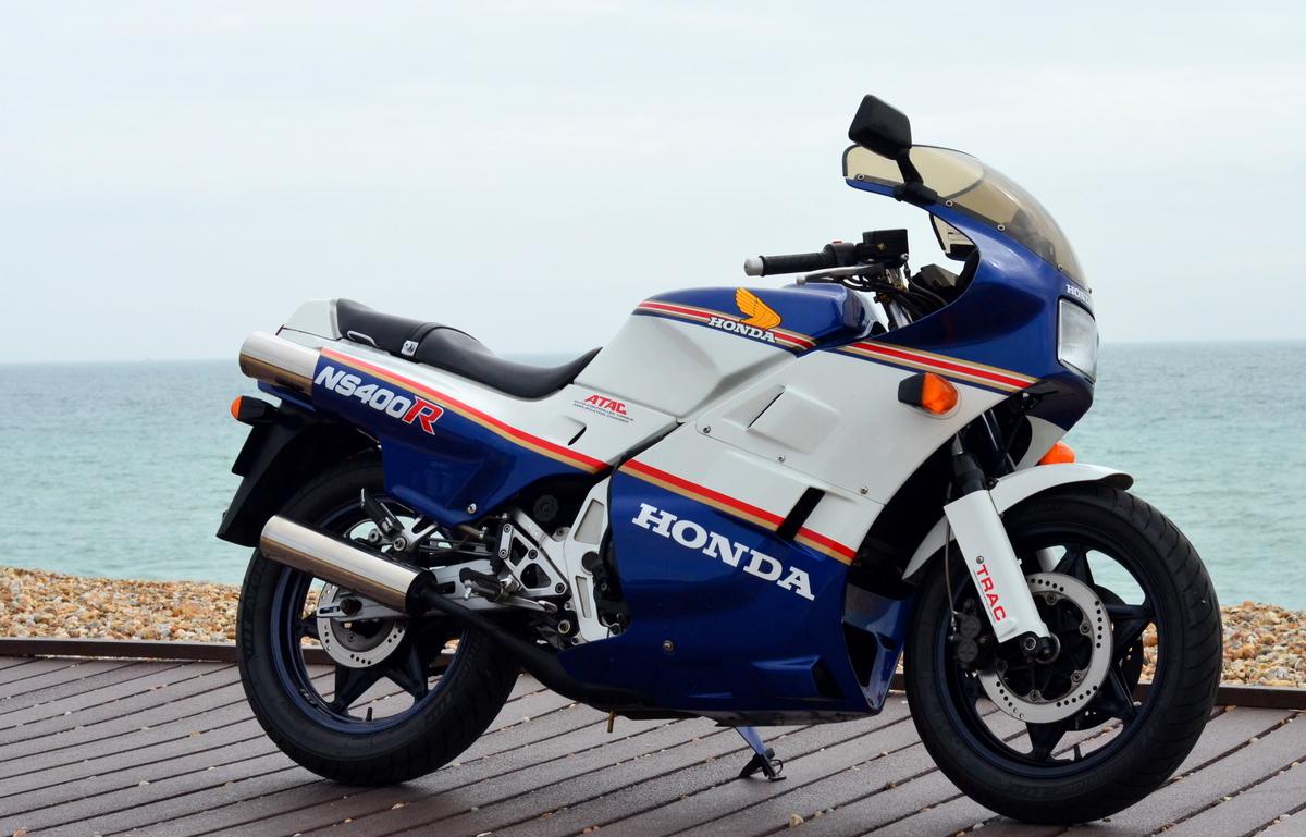 Honda NS400R