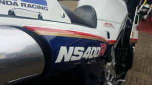 NS400R