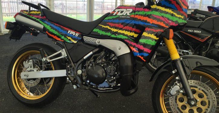 Yamaha TDR250