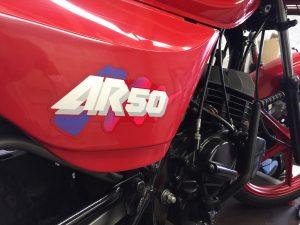 Kawasaki AR50 engine