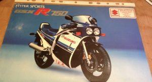 Suzuki GSX-R750 brochure
