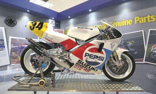 RGV500